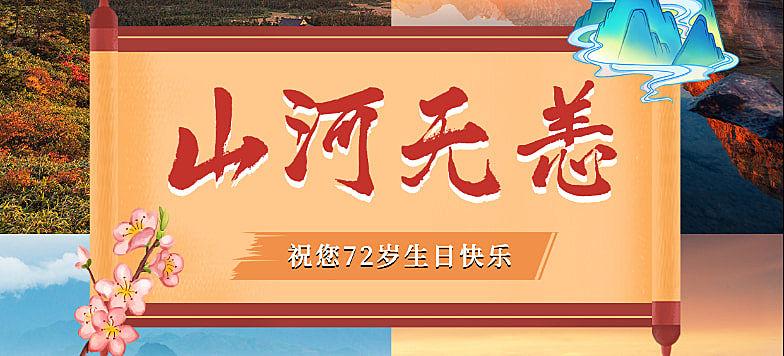 国庆小红书晒图