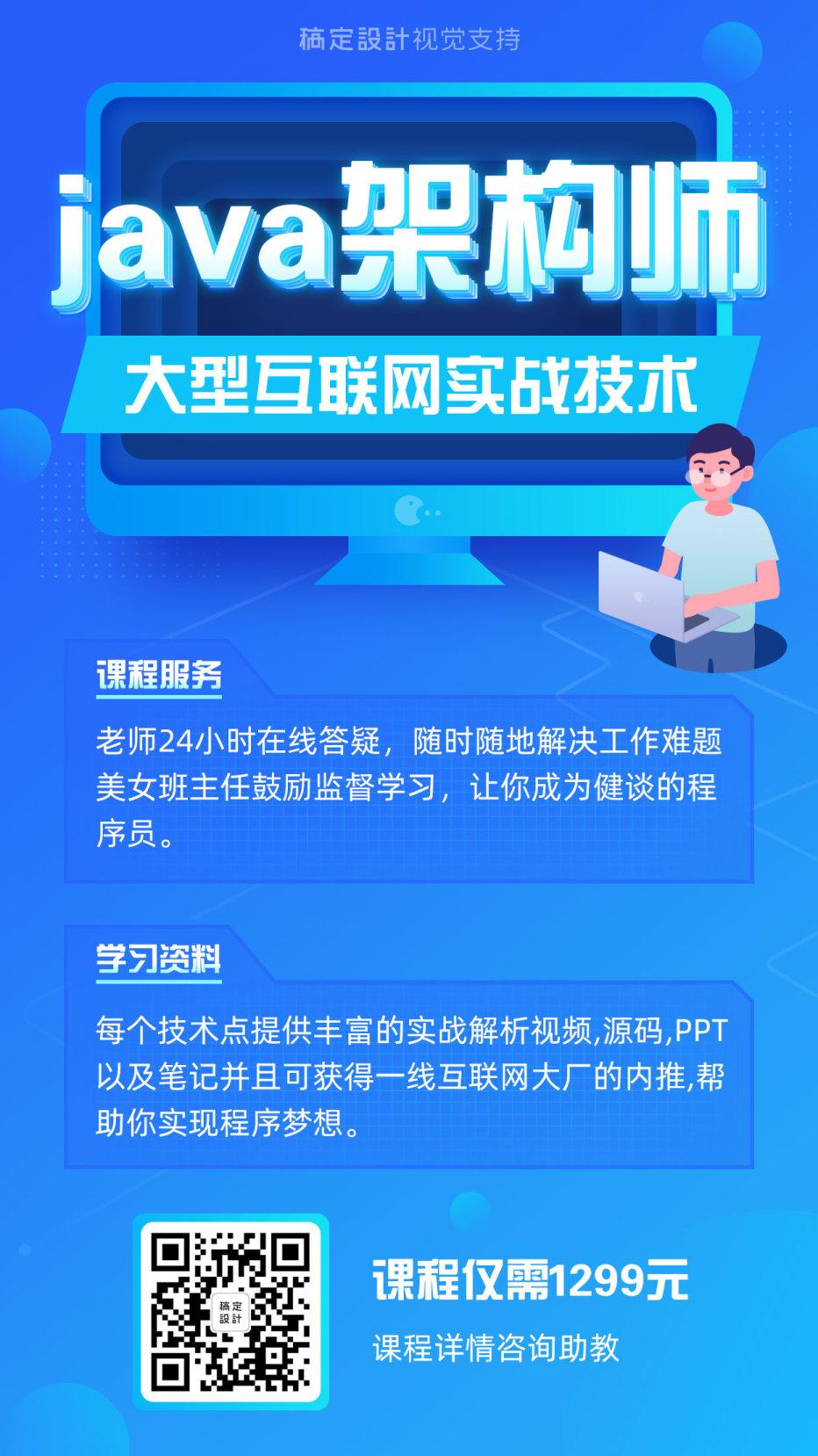 互联网计算机编程课程介绍