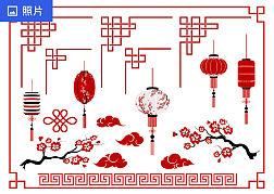 中国风设计元素