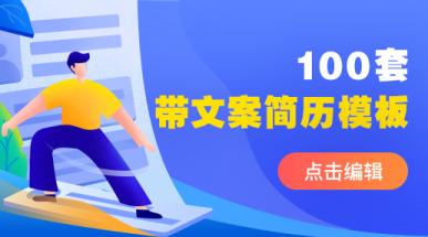 秋招·求职涨薪季
