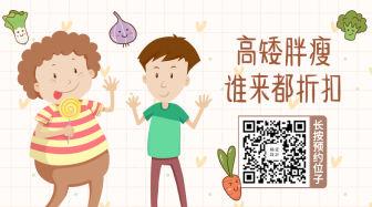 餐饮美食/促销折扣/手绘卡通/banner横图