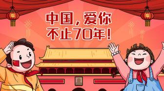国庆氛围/餐饮美食/创意手绘/banner横图