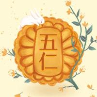 五仁月饼/中秋节/简约/公众号次图