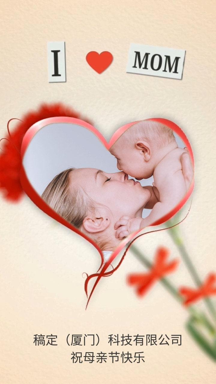 手写爱心母亲节祝福
