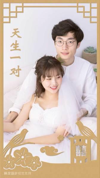 婚礼通用晒图海报设计