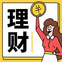 理财/插画风公众号次图