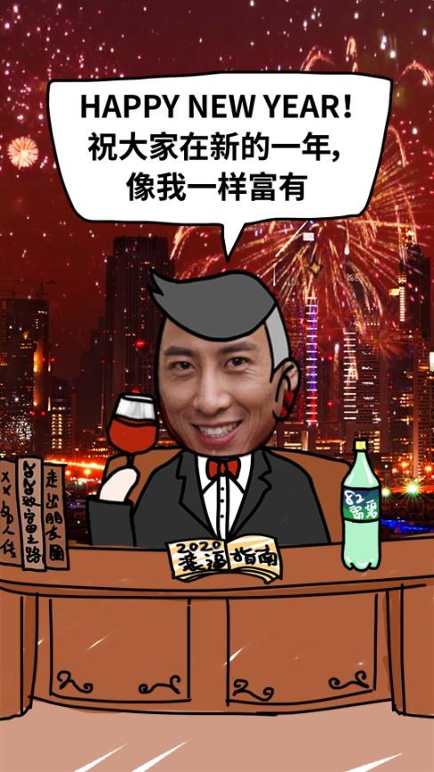 春节-葡萄美酒夜光杯