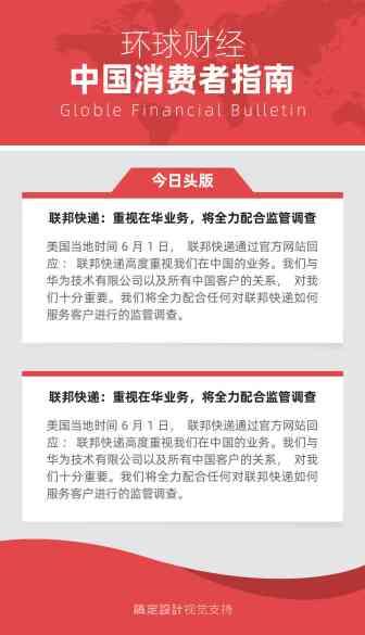 科技金融新闻自媒体引流简报快报