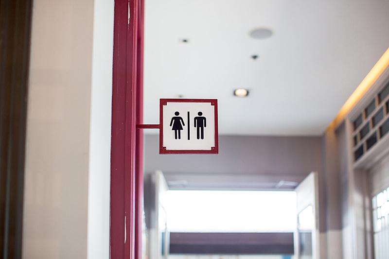 符号,图像,标志,洗手间标志,百货公司,天花板,人造物,健康保健,泰国,建筑物门