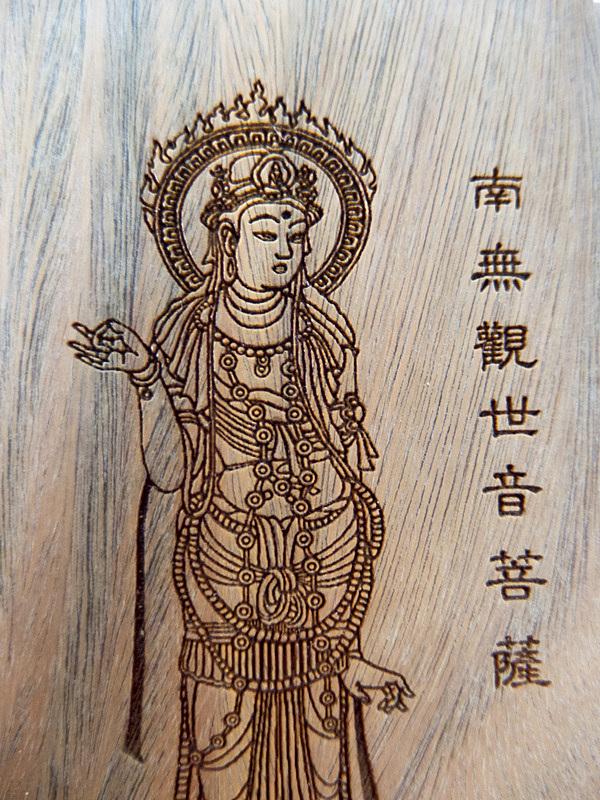 佛教,圣经,日文,汉字,日语,垂直画幅,灵性,性格,过去,复杂
