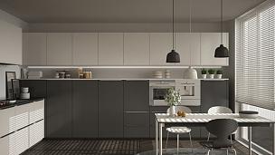 现代,白色,窗户,灰色,桌子,厨房,室内设计师,,巨大的,镶花地板