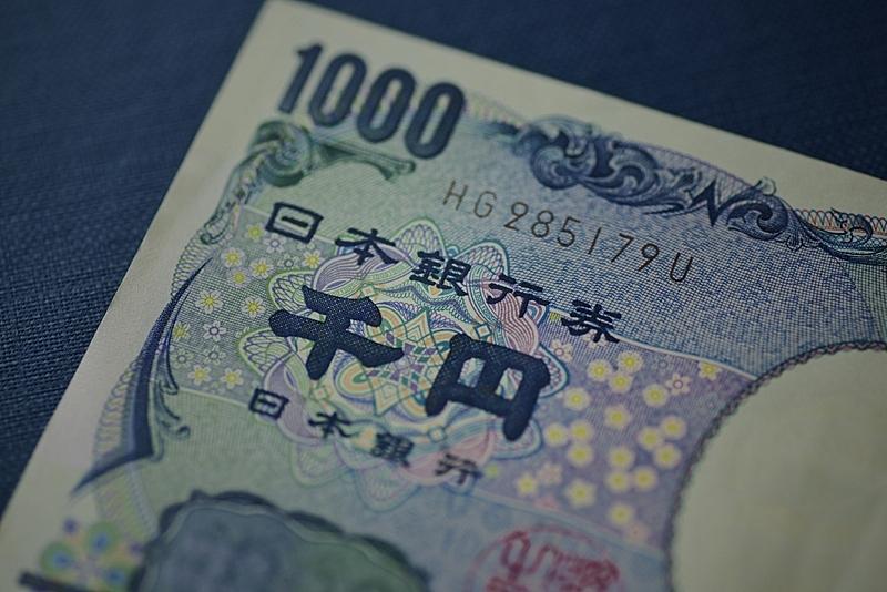 日本,1000日元,日本央行,津贴,中央银行,水平画幅,无人,生活方式,特写,摄影