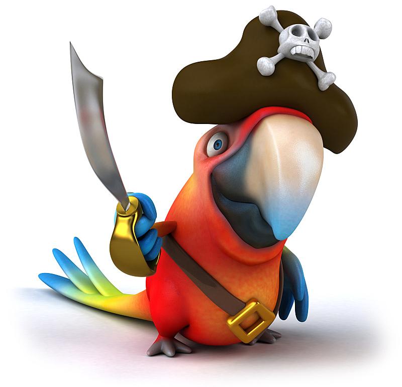 鹦鹉,海盗,自然,黄色,红色,动物园,野生动物,热带气候,图像,一只动物