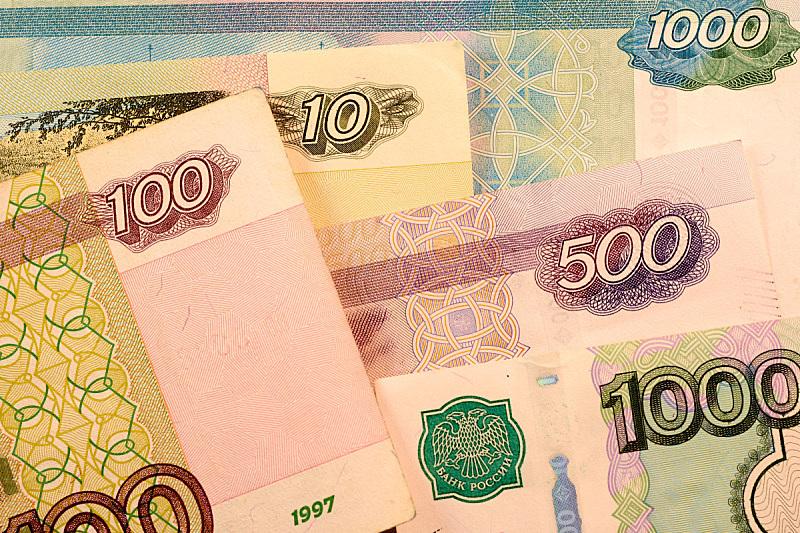 特写,笔记本,中央银行,俄罗斯卢布,汇率,莫斯科,数字5,储蓄,水平画幅,银行