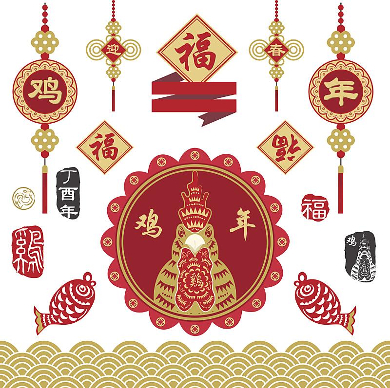 公鸡,春节,绘画插图,鸡年,红包,汉字,中文,2017年,中国元宵节,十二生肖
