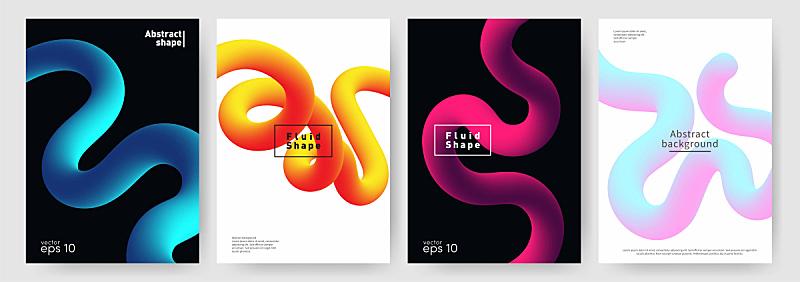 极简构图,背景,形状,抽象,液体,活力,小册子,覆盖,布置
