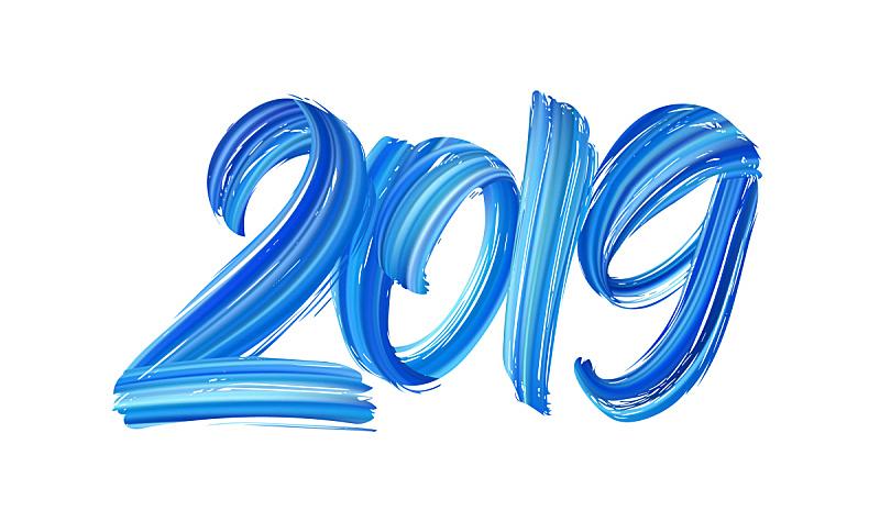 涂料,绘画插图,文字,2019,矢量,蓝色,动物手,笔触,新年前夕,绘制