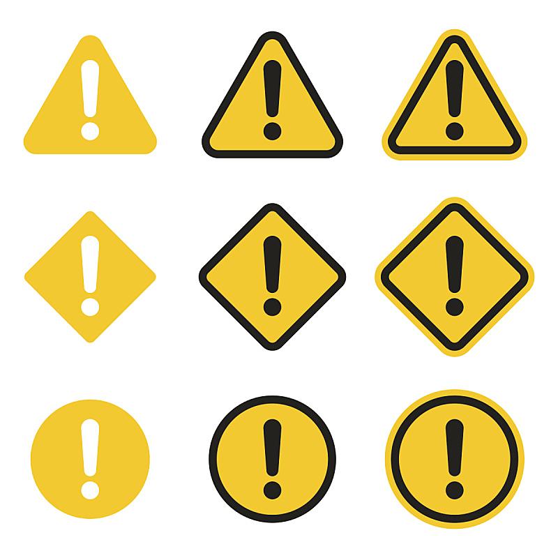 秘密行动,计算机图标,交通标志,感叹号,警告标志,危险,安全的,错误信息,警铃