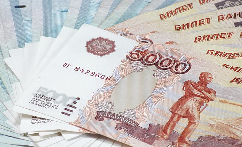 储蓄,水平画幅,银行,无人,大约11世纪,俄罗斯,柱状岩石,白色,商业金融和工业,大量物体