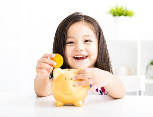 小猪扑满,幸福,女孩,存钱罐,储蓄,美,水平画幅,美人,白人,想法