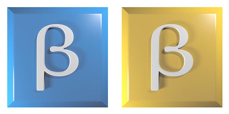 三维图形,绘画插图,黄色,按键区,方形画幅,标志,蓝色,计算机,两个物体,背景分离