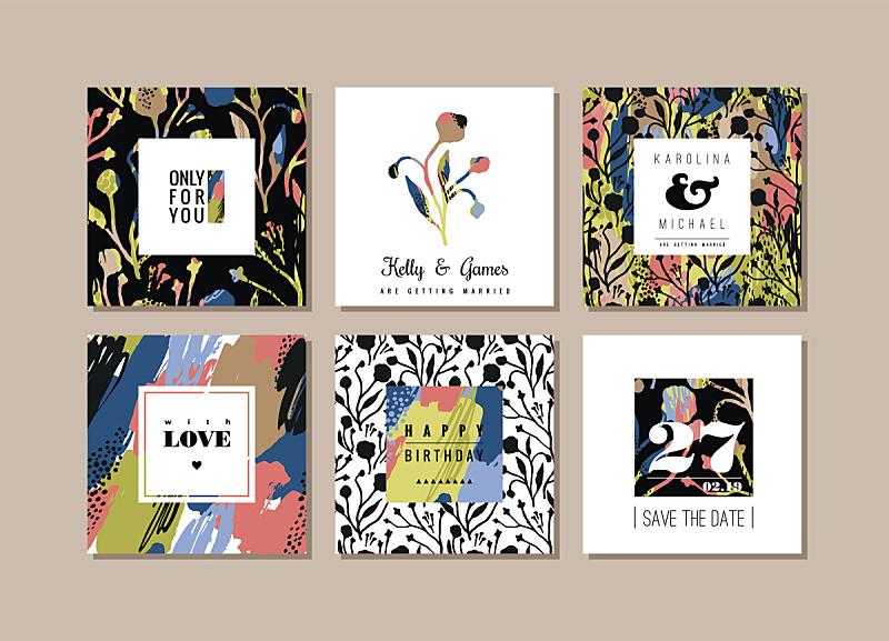 纹理效果,贺卡,创造力,抽象,华丽的,请柬,事件,计划书,复古风格