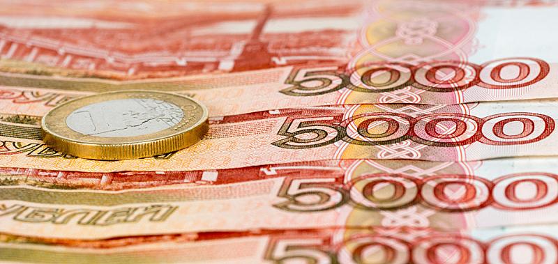 大量物体,俄罗斯卢布,储蓄,水平画幅,银行,特写,俄罗斯,商业金融和工业,数字1,债务