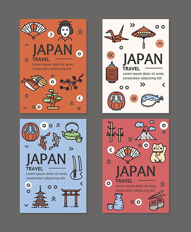 日本,矢量,传单,艺妓,盆景,富士山,传统,竹,旅途