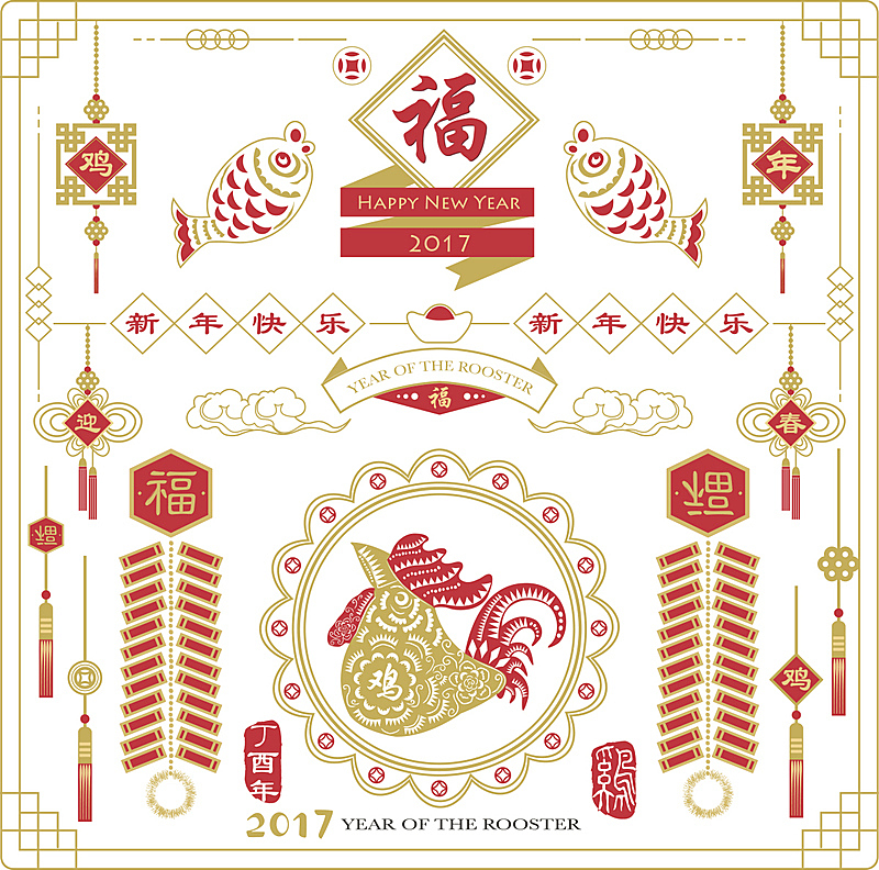 """Gold Red Year of The Rooster 2017: Calligraphy translation """"Happy new year"""", """"Blessing"""" and """"Rooster year"""". Red Stamp with Vintage Rooster Calligraphy."""