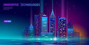 未来,夜晚,智慧,绘画插图,都市风景,霓虹灯,技术,矢量,商务,自动化