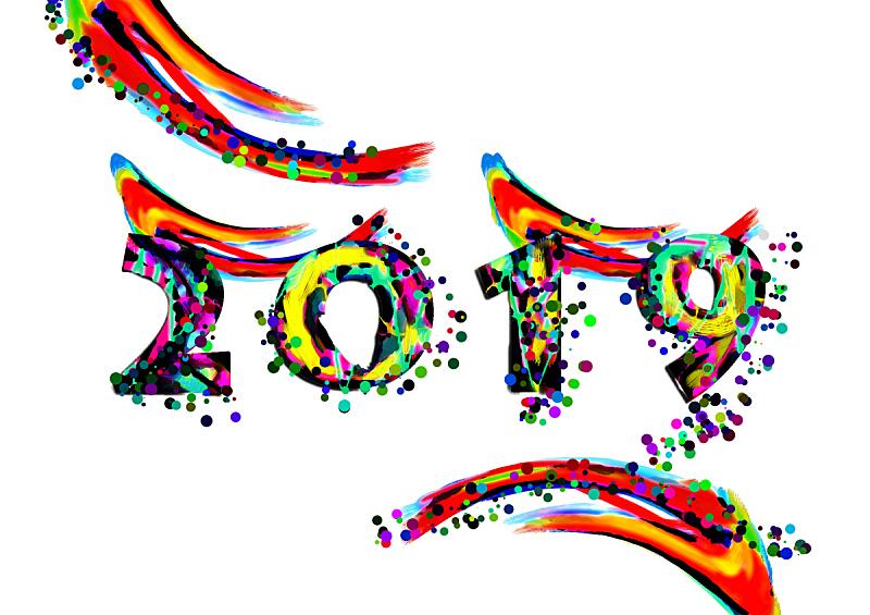背景,式样,汽车,新年前夕,几何形状,模板,现代,彩虹,纹理,绘画插图