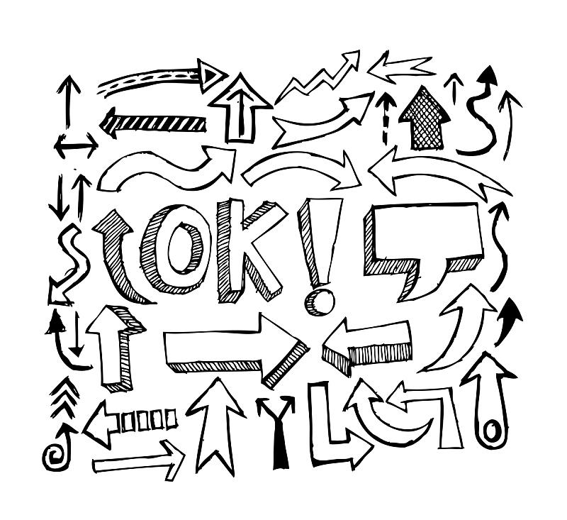 光标,蜘蛛网,在下面,圆形,水平画幅,绘画插图,符号,方向,方向标