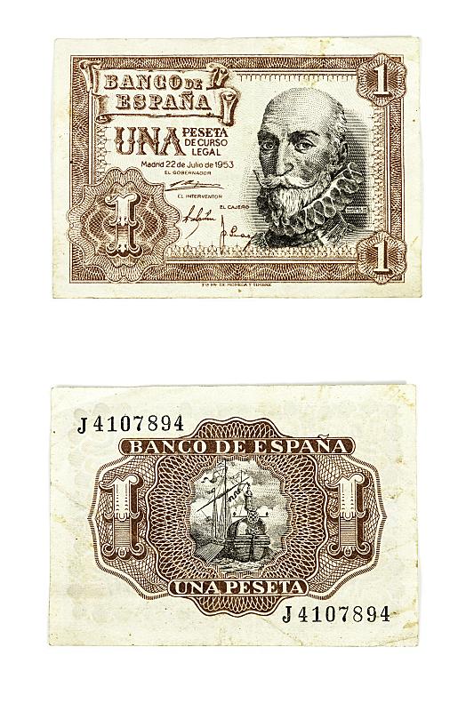 帐单,数字1,古典式,垂直画幅,无人,金融,银行业,西班牙,公司企业,标志