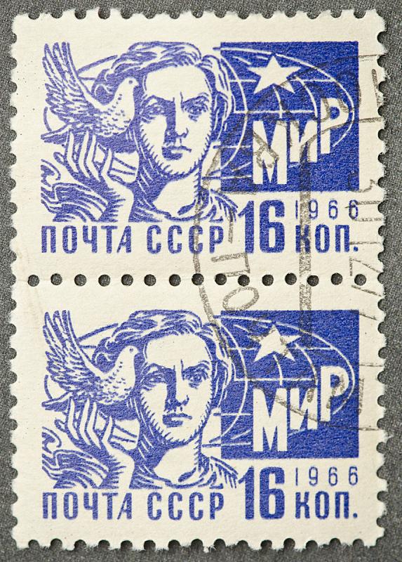 俄罗斯,前苏联,邮戳,垂直画幅,正面视角,女人,宁静,无人,工业