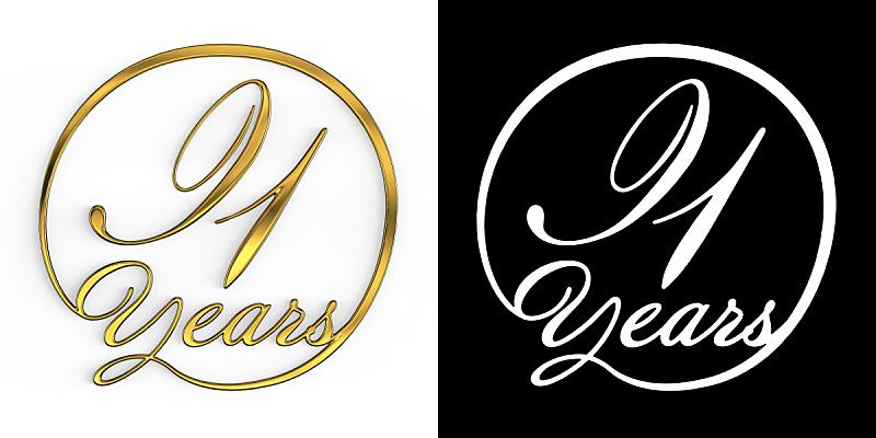 黄金,数字,数字1,90年代风格,周年纪念,请柬,事件,现代,德国语言,节日