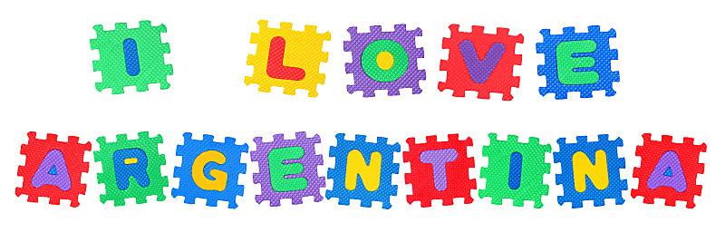 英文字母I,阿根廷,字母,水平画幅,消息,无人,全景,文字,背景分离,爱