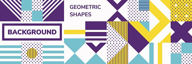 标语,简单,抽象背景,1990年-1999年,80到89岁,斑点,几何形状,式样,1980年-1989年,水平画幅