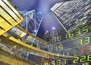 摩天大楼,汇率,股票行情,德国商业银行,证券交易广场,股市和交易所,市场,股市数据,经济,全球财政