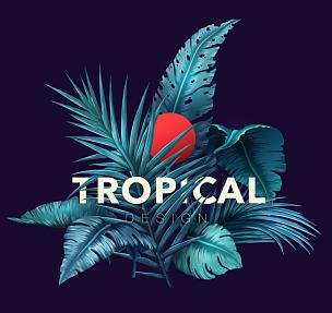 热带气候,叶子,式样,背景,植物群,明亮,热带雨林,鸡尾酒,绘画插图,美