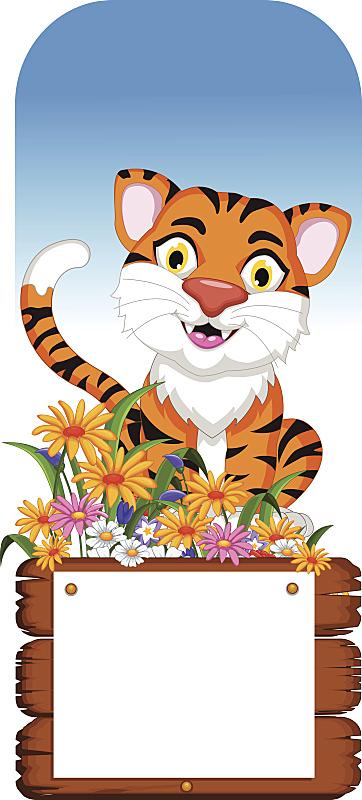 虎,可爱的,卡通,黑板,空白的,线条,一个物体,玩具,肖像,动物嘴