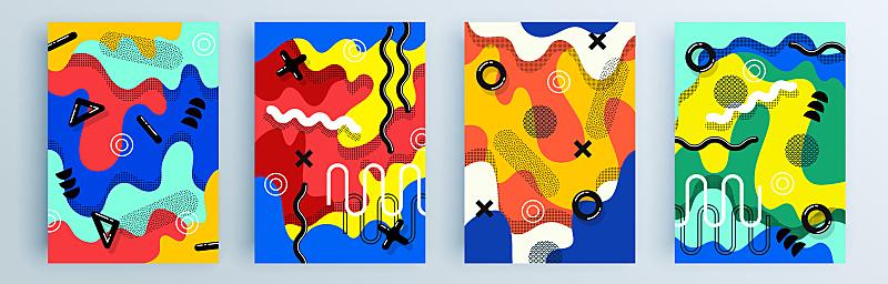 现代,多色的,矢量,式样,几何形状,背景,绘画插图,抽象,极简构图,布置