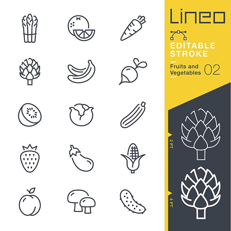 蔬菜,水果,线条,计算机图标,垂直画幅,胡瓜,胡萝卜,盐渍食品,素食,芜菁