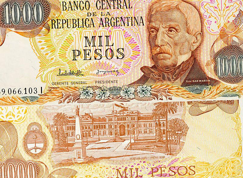 阿根廷,古老的,特写,背景聚焦,决心,外立面,高大的,摄影