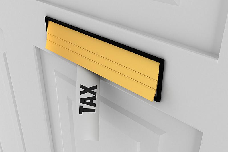 税,信函,邮箱,送货上门,水平画幅,递送人员,计算机制图,计算机图形学,盒子,文字