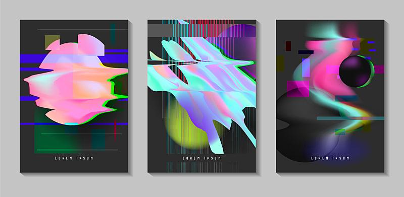 未来,形状,绘画插图,传单,布告,矢量,包豪斯,式样,抽象