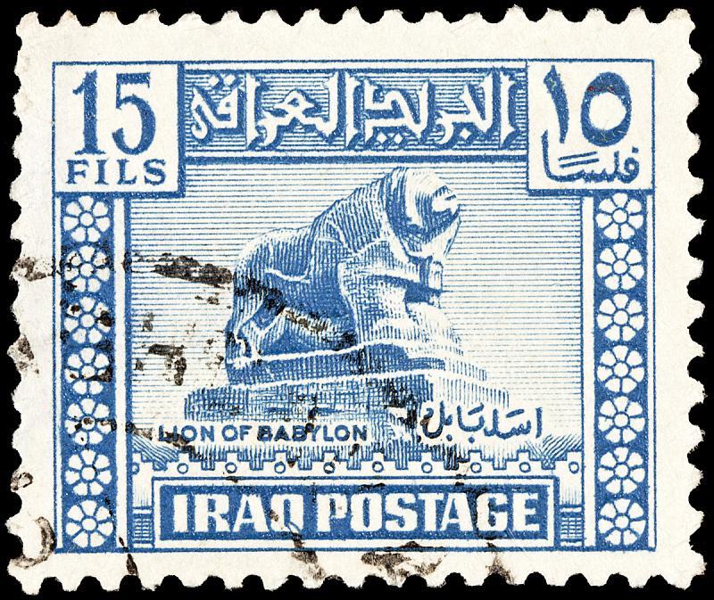 伊拉克,邮戳,留白,古董,水平画幅,无人,符号,墨水,古典式