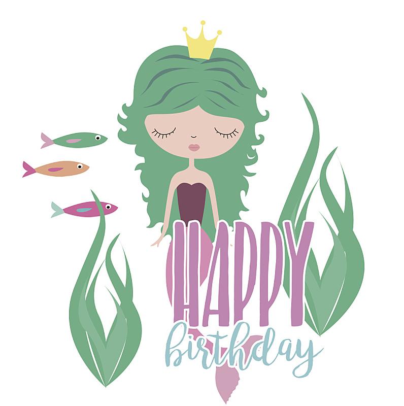 美人鱼,贺卡,生日,公主,珊瑚,水族馆,垂直画幅,在下面,美,绘画插图