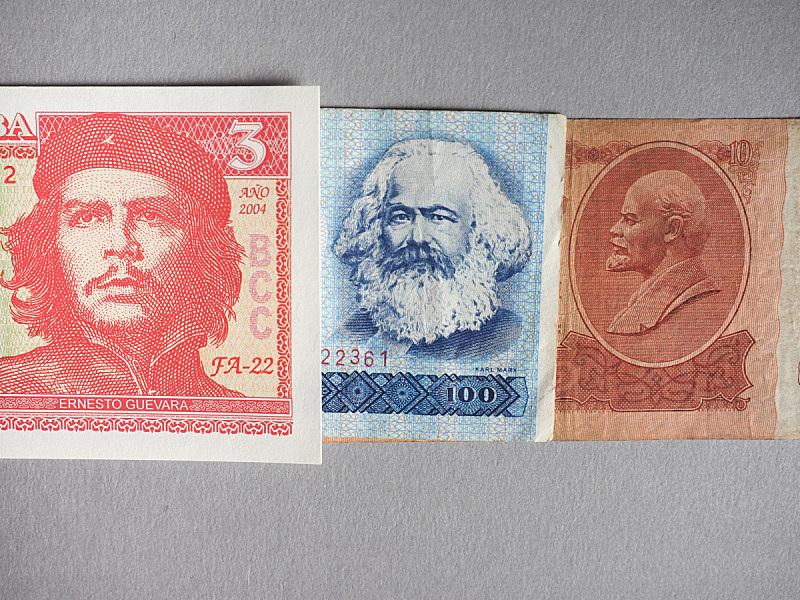 古巴,列宁,切·格瓦拉,马克思,古老的,商务,金融,图像,水平画幅,无人