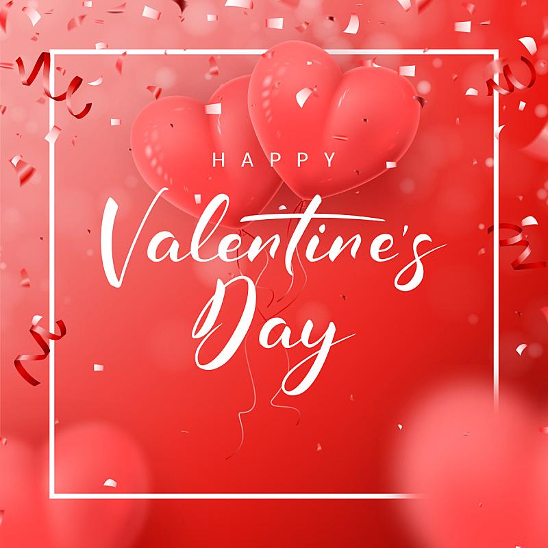 贺卡,情人节,幸福,风,绘画插图,气球,盒子,传单,模板,白色