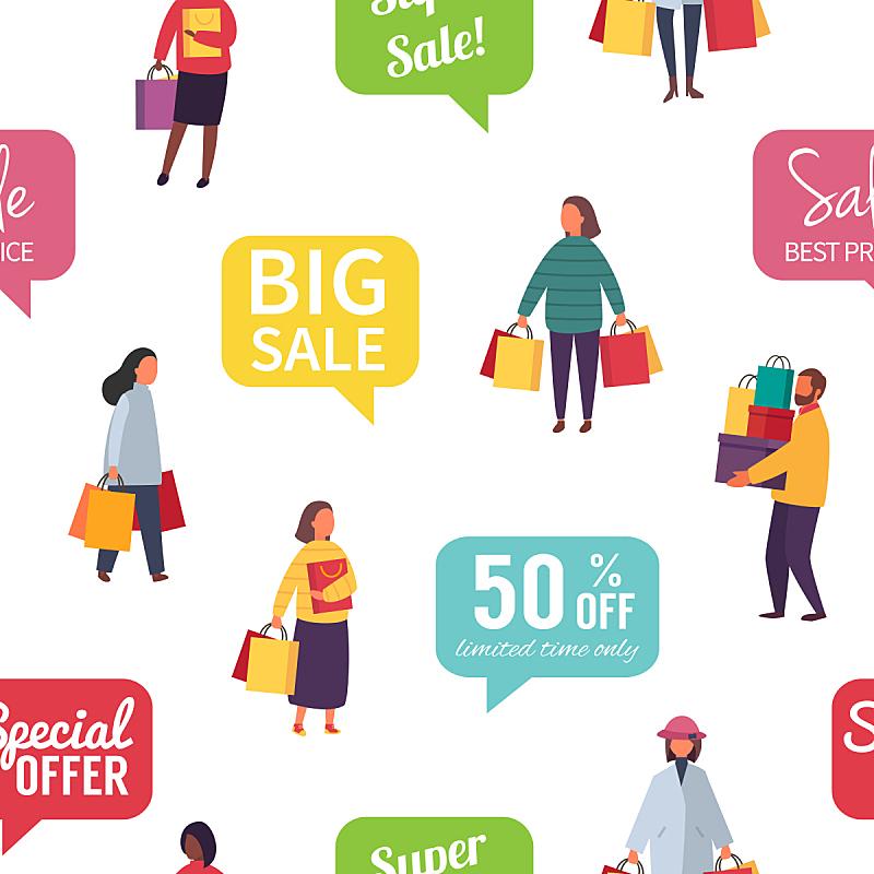 购物中心,绘画插图,人,矢量,家庭,女人,四方连续纹样,拿着,顾客,儿童